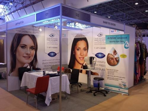 Sharif Eye centers (Dubai) at the American university of Sharjah Awareness day .